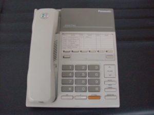 PANASONIC KX-T7250JT