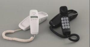 TELEFONO OT GONDOLA T5 CLIP