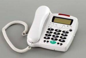 TELEFONO OT BIG BOTTON