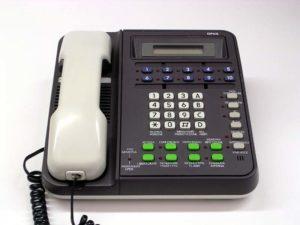 TELEFONO ALCATEL BCS 5100