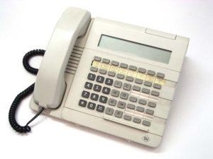 TELEFONO BOSCH TELENORMA TK92