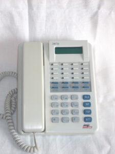 TELEFONO TRUCCO LINK TOP